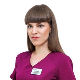Зубрина Юлия Евгеньевна